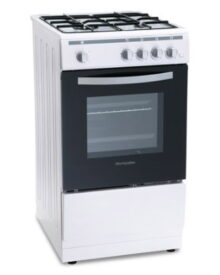 Montpellier-MSG50W-Gas-Cooker.jpg