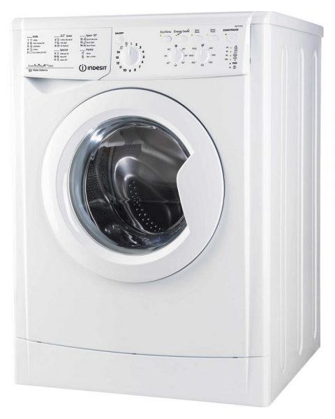 Indesit-IWC71252E-Washing-Machine.jpg